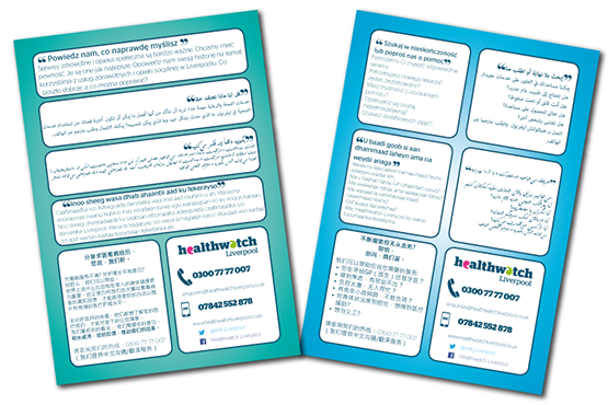 Image of Translated healthwatch liverpool cards